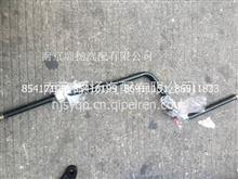 一汽解放JH6驾驶室后空气管总成-空气压缩机接空气处理单元/3506215-1063