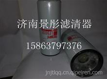 弗列加LF9001机油滤芯滤清器/弗列加LF9001机油滤芯滤清器