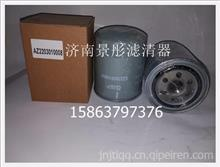 重汽变速箱滤芯/AZ2203010008