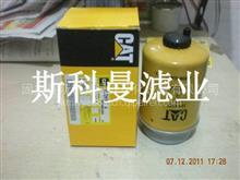 159-6102卡特油水分离滤芯完美做工/159-6102