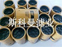 146-6695卡特油水分离滤芯高端品质/146-6695