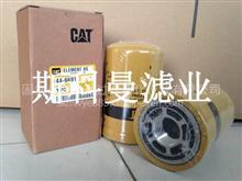 144-6691卡特变速箱滤芯保质保量/144-6691