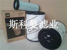 142-1340卡特空气滤芯货源充足/142-1340