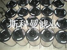 20998805沃尔沃柴油滤清器高效净化/20998805
