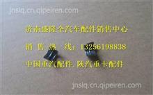 C04L-2A4429+B上柴D9-220气门锁夹/C04L-2A4429+B