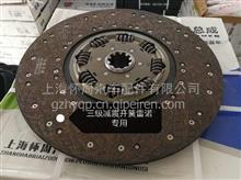 雷诺专用三级减震开簧/雷诺专用三级减震开簧