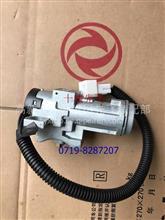 东风天龙旗舰点火锁和门锁锁芯附件6105915-C6100/6105915-C6100