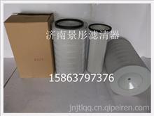 K2337空气滤清器 /K2337空气滤清器