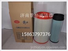 K2337解放包装空气滤清器 /K2337解放包装空气滤清器