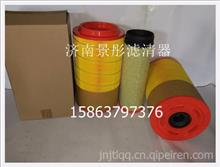 K2337绕线空气滤清器 /K2337绕线空气滤清器