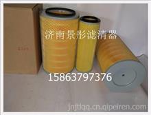 K2337铁盖空气滤清器 /K2337铁盖空气滤清器
