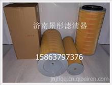 K2448白网黄纸铁盖空气滤清器 /K2448白网黄纸铁盖空气滤清器