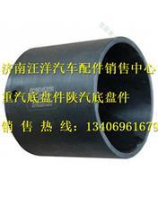 陕汽汉德斯太尔平衡轴衬套/199014520191