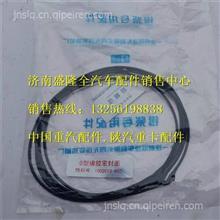 一汽锡柴6DM柴油机缸套O型橡胶密封圈/1002019-81D