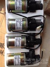 宇通暖风水泵电机/金龙暖风水泵电机/3737-00001