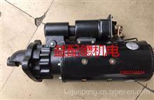 起动机 启动马达QD2853H 上柴、无锡动力12V135/A774ZL-11-001+A
