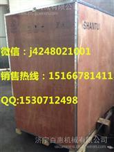 长江吊车重康NTC-290飞轮壳3418530山东百惠现货直发/NTC-290曲轴后油封211253、4346552维修 上门保养