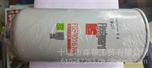 福田欧曼油水分离器/FS53016