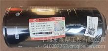 东风天龙旗舰油水分离/FS36277/1125030-H02L0