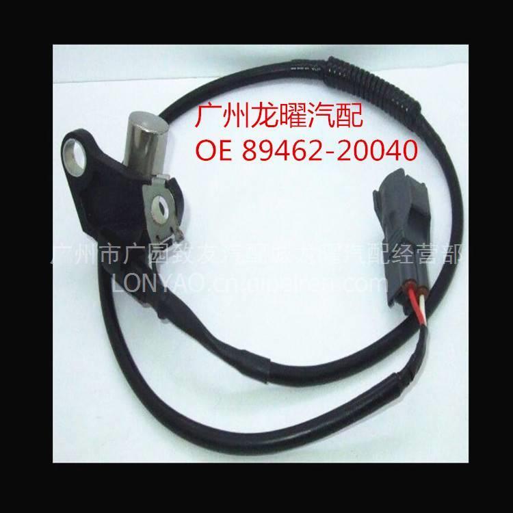 丰田汽车 曲轴位置传感器 适用车型 凯美瑞2.0 包邮90919-05034