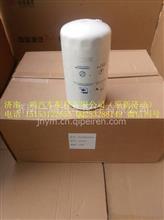 重汽 D12 克拉克(宝德威)机油滤清器  VG1246070031/VG1246070031