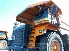 扬州盛达宽体矿用车配件滑板式前板簧后支架/SZ9K869691312