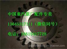 HOWO重汽豪沃重汽变速箱主轴惰轮AZ2210050050/AZ2210050050