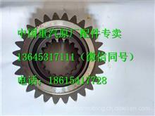 重汽HW13710重汽变速箱副箱驱动齿轮AZ2210100215/AZ2210100215