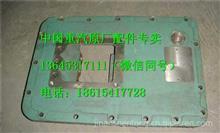 重汽豪沃HW13710重汽变速箱上盖AZ2222220001/AZ2222220001