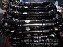 扬州盛达宽体矿用车配件上推力杆/SZ9K869526118