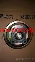 道依茨TCD2012沃尔沃210挖机发动机风扇皮带轮总成/04297070