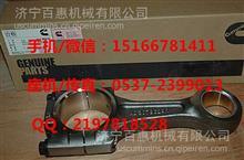 康明斯MTA11与ISM11异同-配件是通用的吗?ISM11电喷优点/M11连杆M11气门室盖垫M11水泵M11凸轮轴-电磁阀