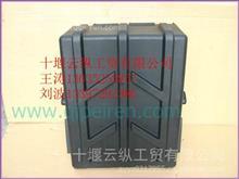 东风汽车蓄电池罩盖/3703138-K1001