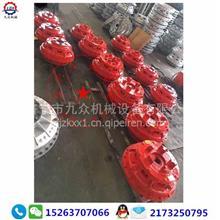 最终报价YOXD560液力耦合器/YOX560液力联轴器/YOXD560