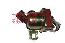 东风汽车起动机继电器/3735085-K0300起动机继电器