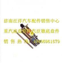 重汽豪沃带油杯离合器总泵/WG9114230021