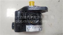 东风天龙雷诺动力转向叶片泵总成/3406010-KH100