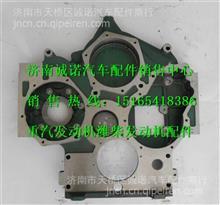 潍柴动力发动机正时齿轮室612600010932/潍柴动力发动机正时齿轮室612600010932