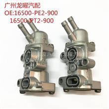 本田雅阁2.2L-L4 90-93怠速马达控制阀/39350SZAA01    39350-SZA-A01
