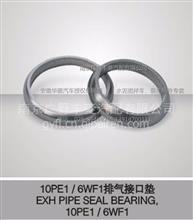 五十铃水泥搅拌车、泵车配件 发动机排气管接口垫/10PE1;6WF1