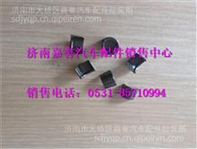 81500050021潍柴发动机气门锁夹/81500050021