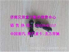 614050010潍柴WD615-28气门调整螺栓/614050010