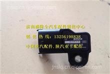 612630120004潍柴原厂博士气压传感器/612630120004