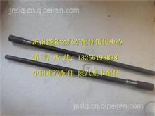 VG2600010705重汽D10发动机机油尺管下组件/VG2600010705