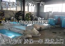 解放陆威油箱大全 解放陆威铝合金油箱铁油箱 解放陆威原厂副厂/13386409187