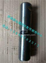 南京徐工矿用车钢板弹簧销-前悬架NXG29TFW111-02252/NXG29TFW111-02252