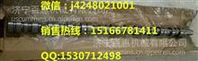 长江吊车重康NTC-290凸轮轴3253960四配套进气门排气门/凸轮轴总成3049024、3026975、3042568、4914706