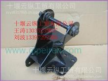 后悬置右上支架带橡胶衬套总成/5001120-C0100