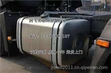 重汽豪沃油箱大全 重汽豪沃铝合金油箱铁油箱原厂副厂普通油箱/13386409187