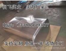 重汽豪沃T7H油箱大全 重汽豪沃T7H铝合金铁油箱原厂副厂油箱/13386409187